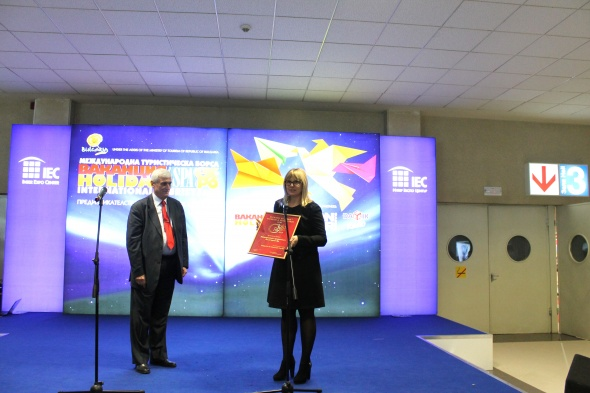 Bulgaria Air won Gold Prize for Contribution to the Tourism in 2015!