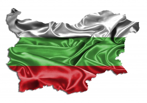 The day of the Bulgarian Unification!
