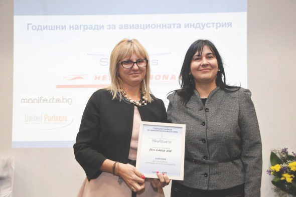 Bulgaria Air won two prestigious awards at SKY STARS 2015, the first annual awards for the Bulgarian aviation!