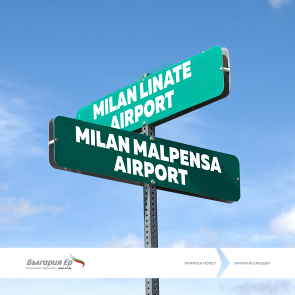 Bulgaria Air with weekly Sunday flights from and to Milan Linate Airport from 10th December