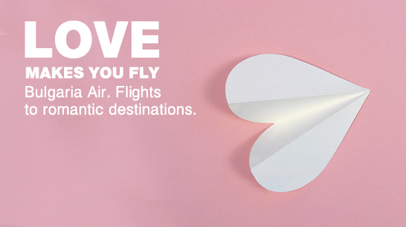 Airline tickets of EUR 40 per direction – with the new romantic promo campaign of Bulgaria Air