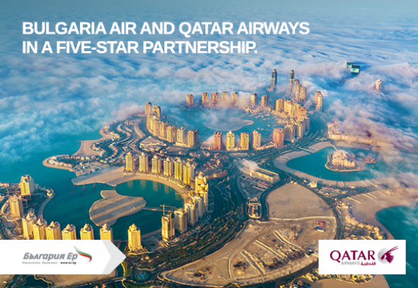 Bulgaria Air has signed a codeshare partnership with Qatar Airways